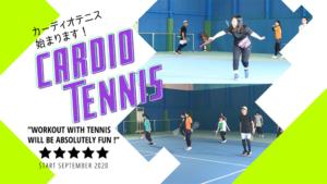新クラス【カーディオテニス】加古川校にて開講